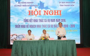 Tiếp tục thực hiện các giải pháp bảo vệ và phát triển nguồn lợi thủy sản