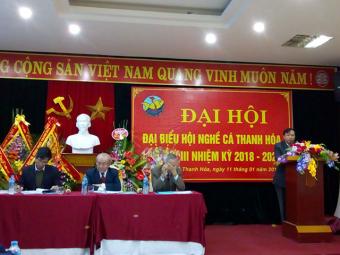 Hội Nghề cá Thanh Hóa: Đại hội Nhiệm kỳ II (2013 - 2018)