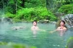 Kỳ thú tắm tiên ở Nhật Bản