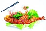 Cá da bò muối ớt nướng giấy bạc