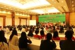 Vinh danh 32 Sản phẩm Vàng chăn nuôi gia cầm Việt Nam
