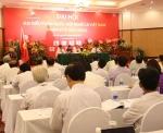 Đại hội Hội Nghề cá Việt Nam nhiệm kỳ IV (2017 - 2022)