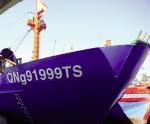 """Quảng Ngãi: Để """"tàu 67"""" phát huy hiệu quả"""