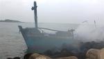 Cháy tàu cá đang chuẩn bị ra khơi, thiệt hại hàng trăm triệu đồng