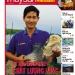 Thủy sản Việt Nam số 24 - 2017 (271)