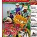 Thủy sản Việt Nam số 11 - 2018 (282)